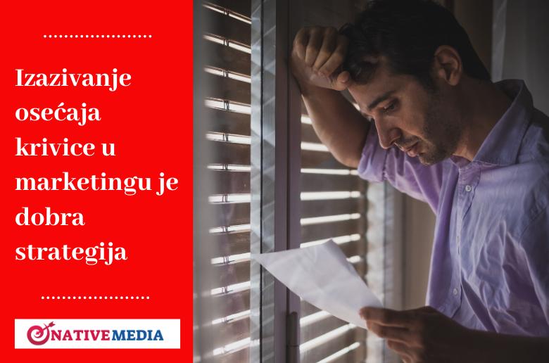 internet marketing i budjenje krivice